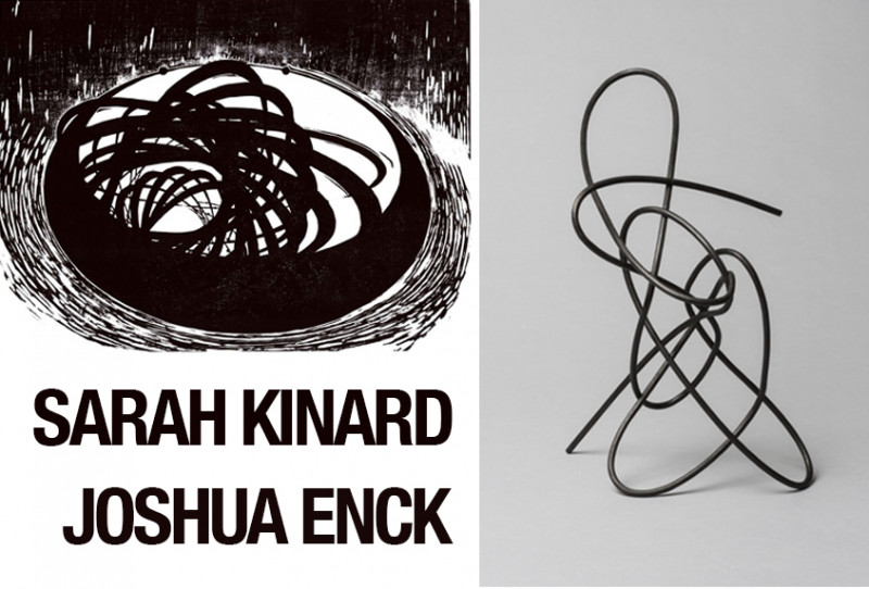 Sarah Kinard and Joshua Enck