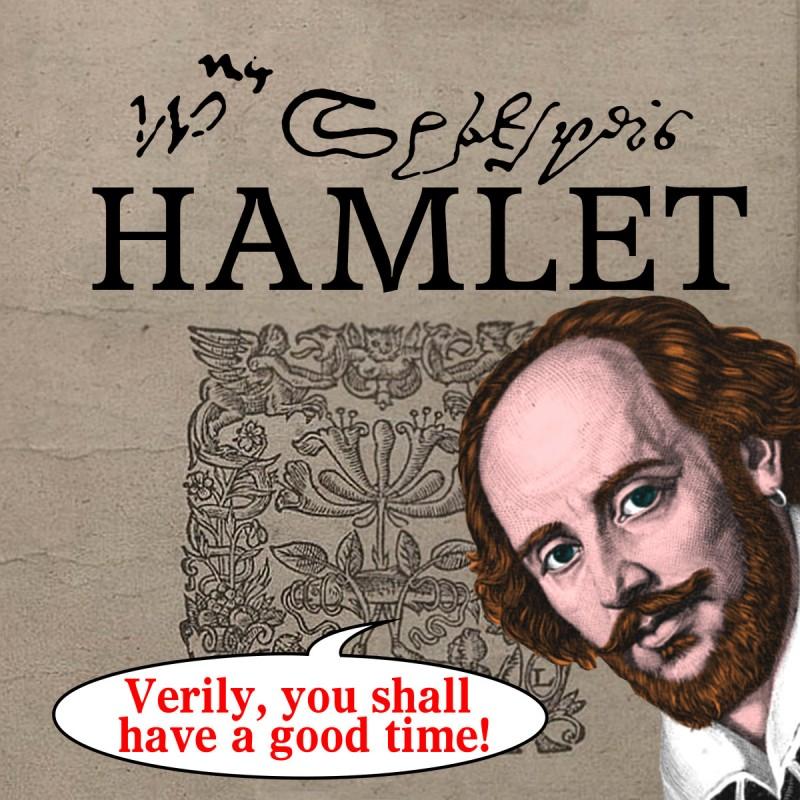 Wm. Shaksper's Hamlet